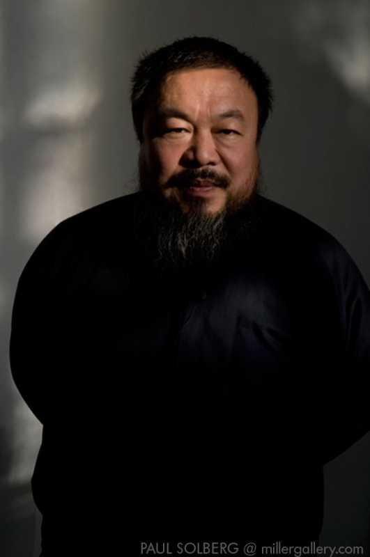 Ai Wei Wei (2008),  (...  by  The Hilton Brothers - Makos/Solberg
