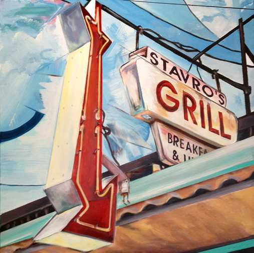 Stavros Grill, Burlin... by  Edward Trask - Masterpiece Online