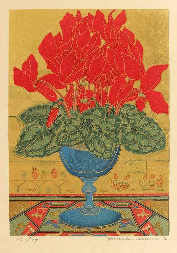 Cyclamen (Red) by  Yowsaku Sekino - Masterpiece Online