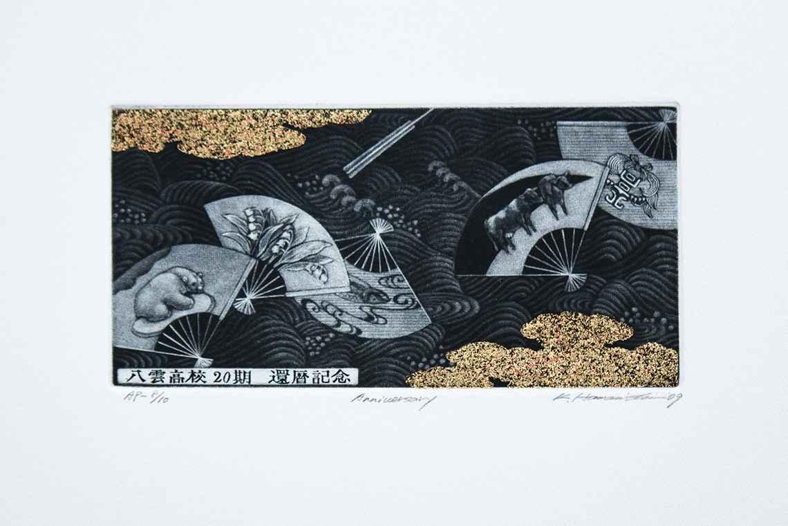 Anniversary by  Katsunori Hamanishi - Masterpiece Online