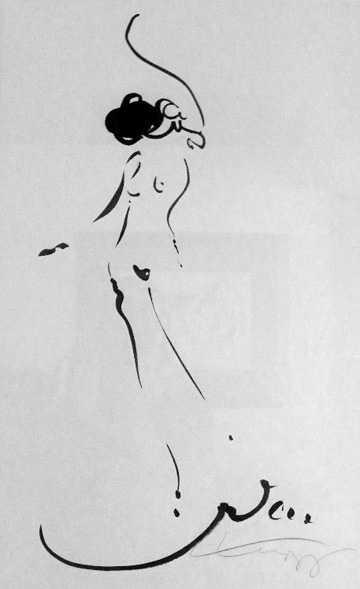 Single Figure  by  Wayne Trapp