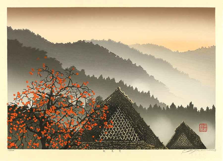 Autumn, Eastern Clouds by  Shufu Miyamoto - Masterpiece Online