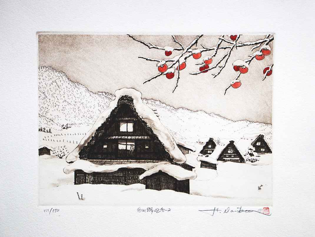 Shirakawa Village in ... by  Hiroto Norikane - Masterpiece Online