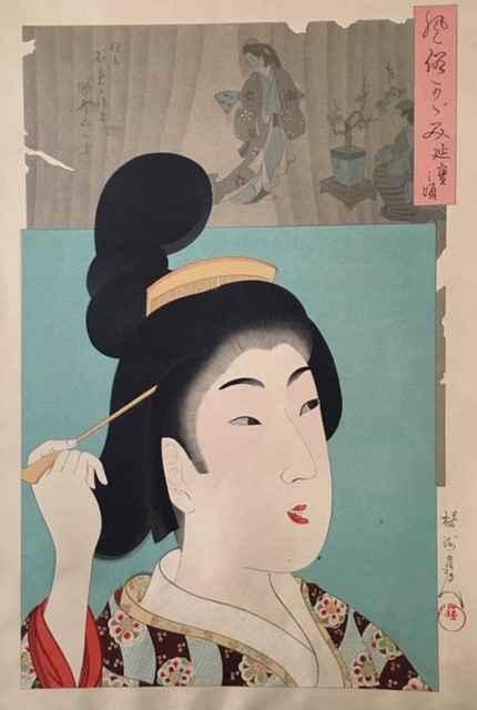 Geisha with Hair Pin by  Toyohara Chikanobu (1838-1912) - Masterpiece Online