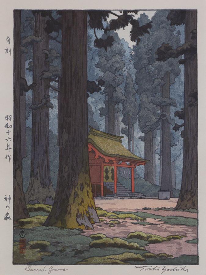 Sacred Grove by  Toshi Yoshida - Masterpiece Online