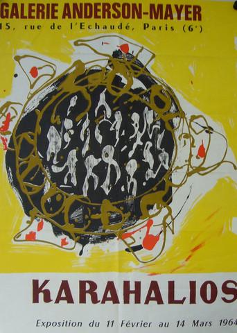 HB12 Karahalios, gale... by    - Masterpiece Online