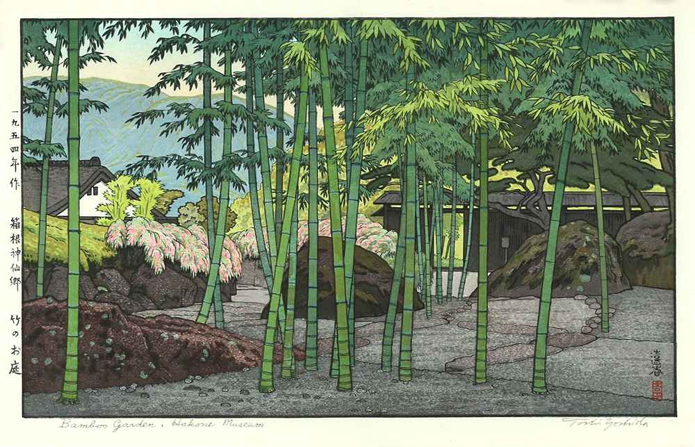 BAMBOO GARDEN HAKONE ... by  Toshi Yoshida - Masterpiece Online