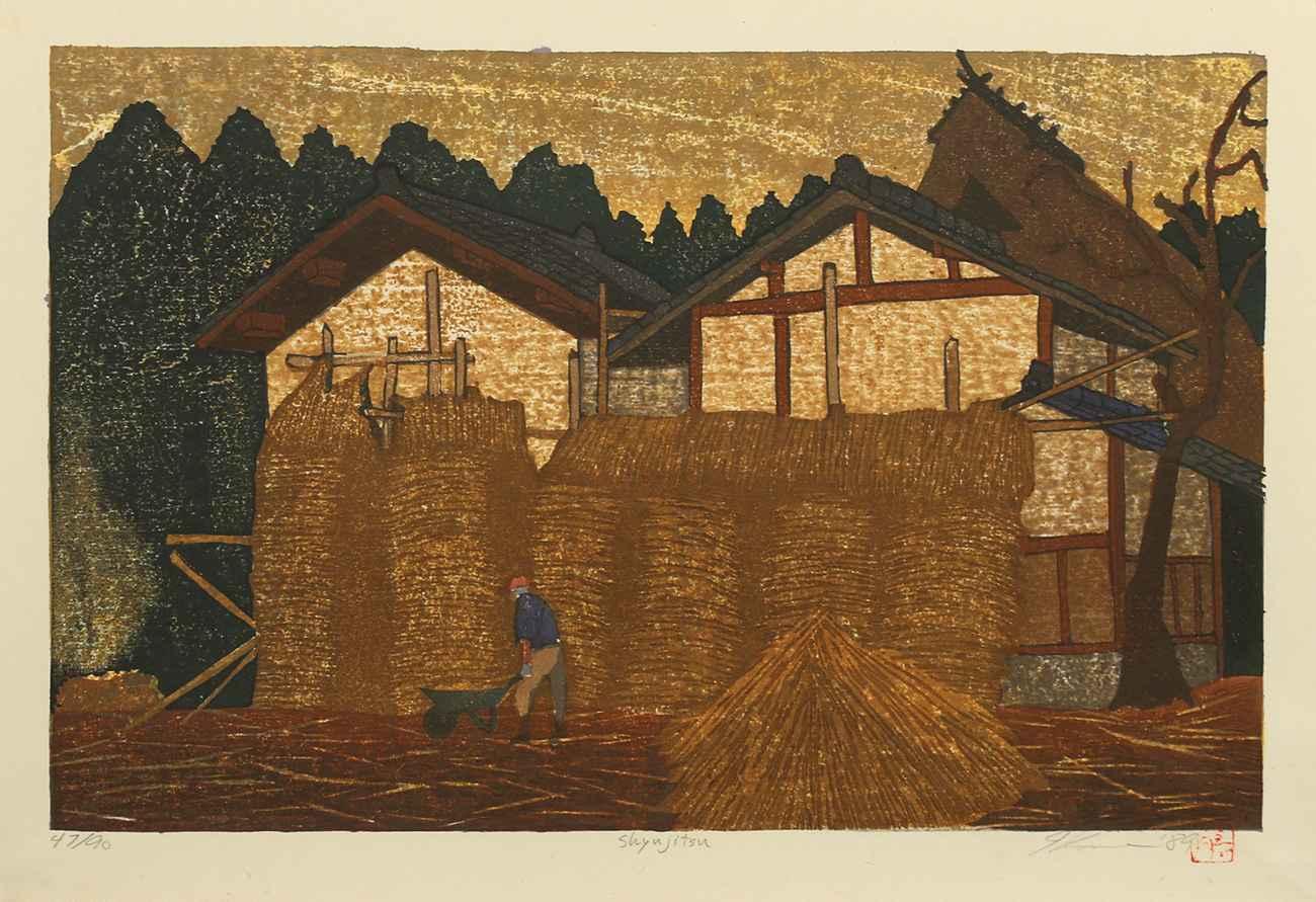 Shujitsu by  Joshua Rome - Masterpiece Online
