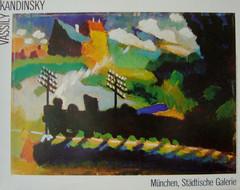 Kandinsky by  Vasily Kandinski (After) - Masterpiece Online