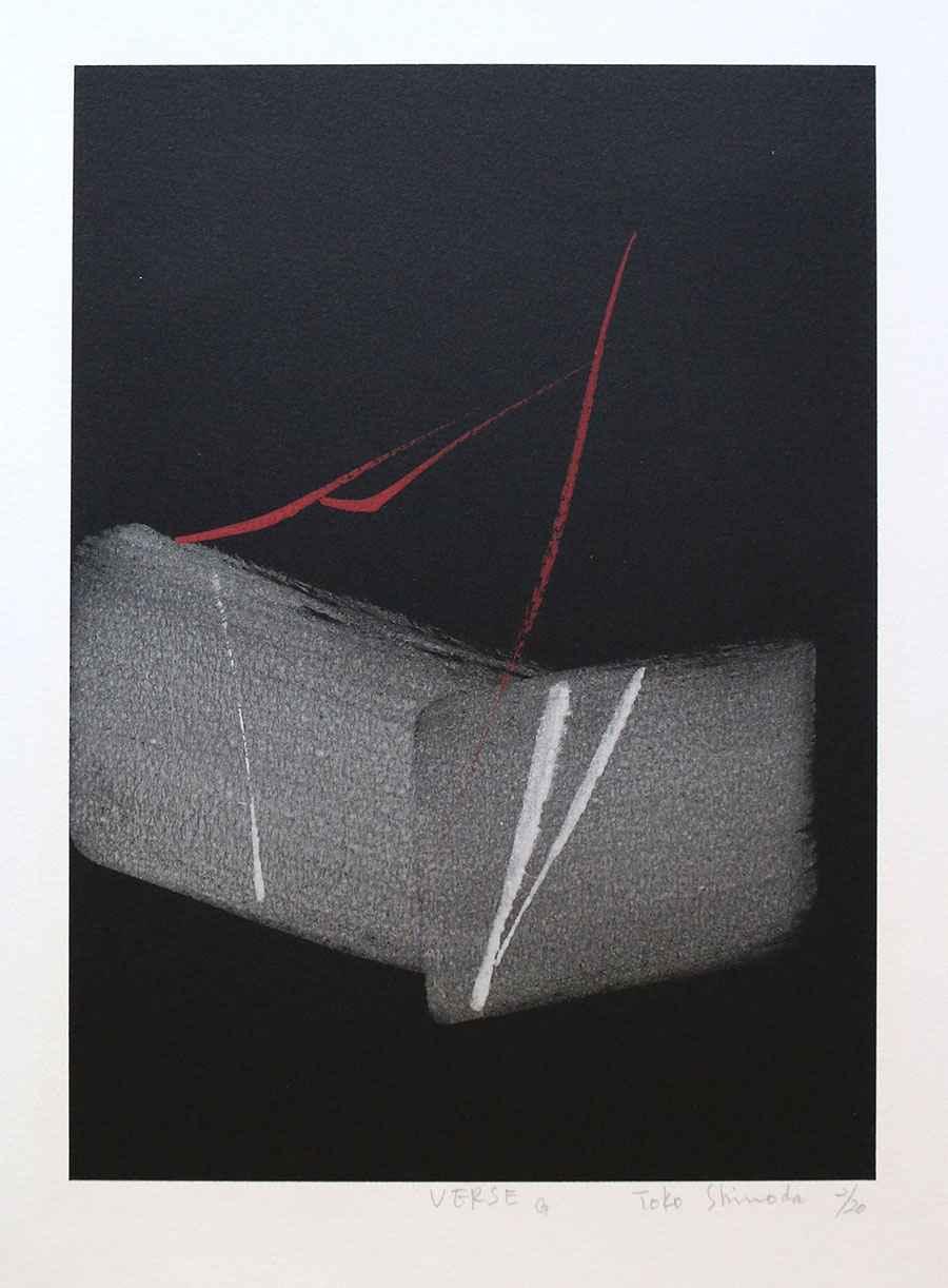 Verse G by  Toko Shinoda - Masterpiece Online