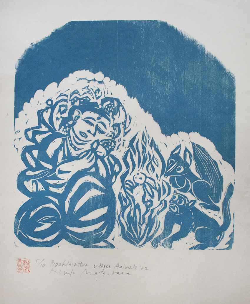 Bodhisattva and 3 ani... by  Naoko Matsubara - Masterpiece Online