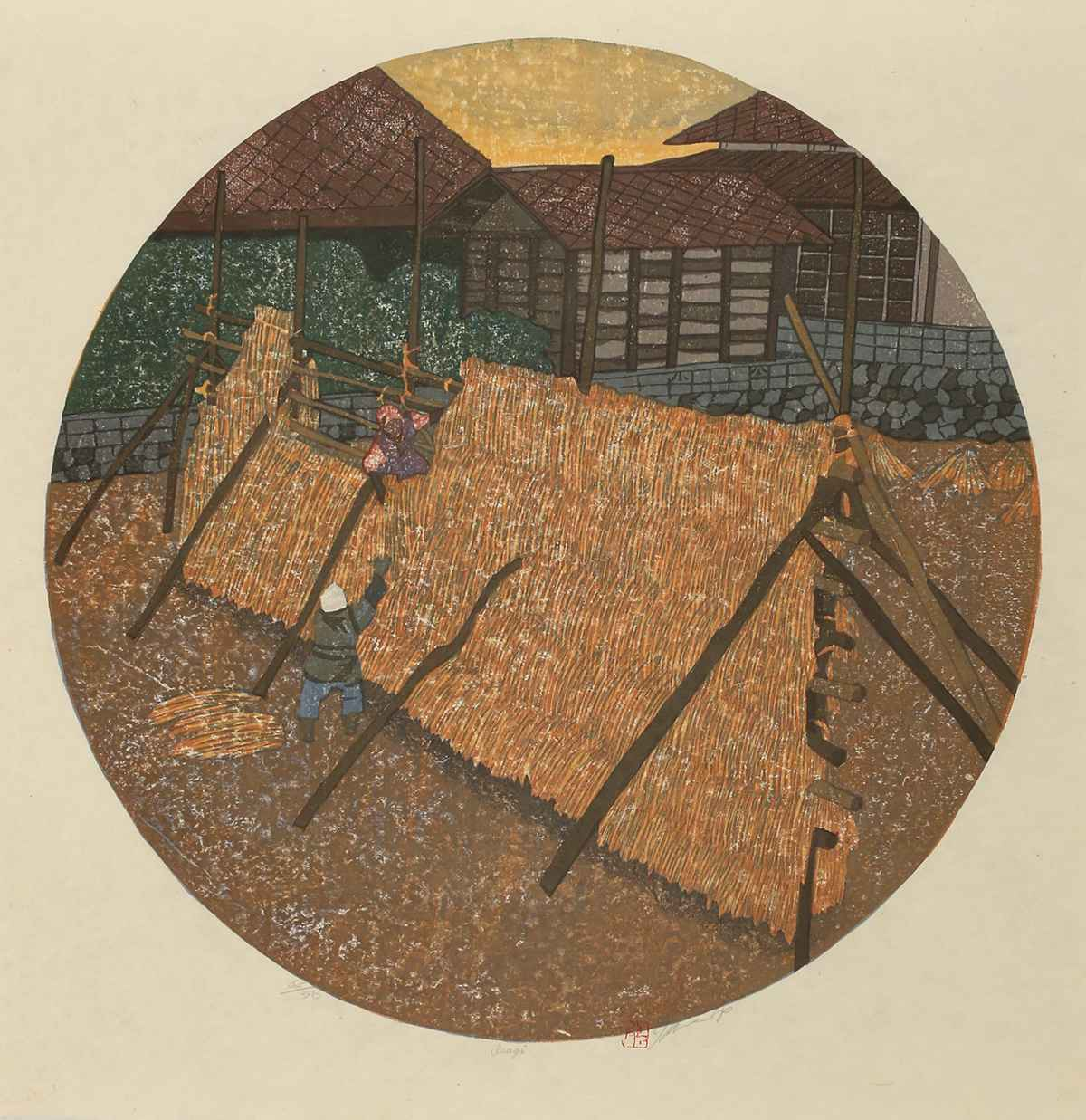 Inagi by  Joshua Rome - Masterpiece Online