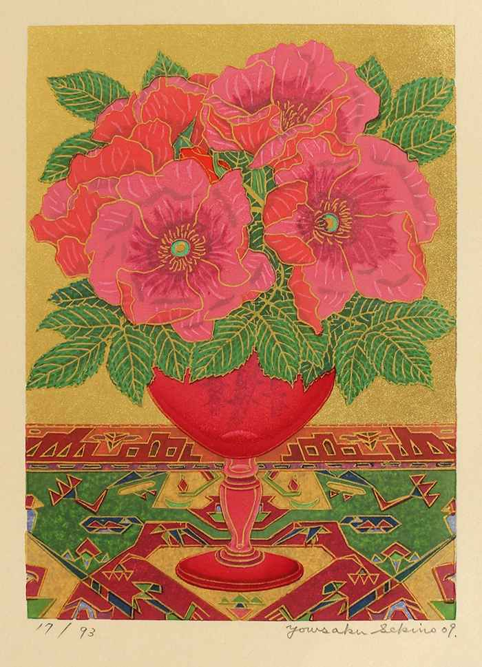 Rugosa Rose (Red) by  Yowsaku Sekino - Masterpiece Online