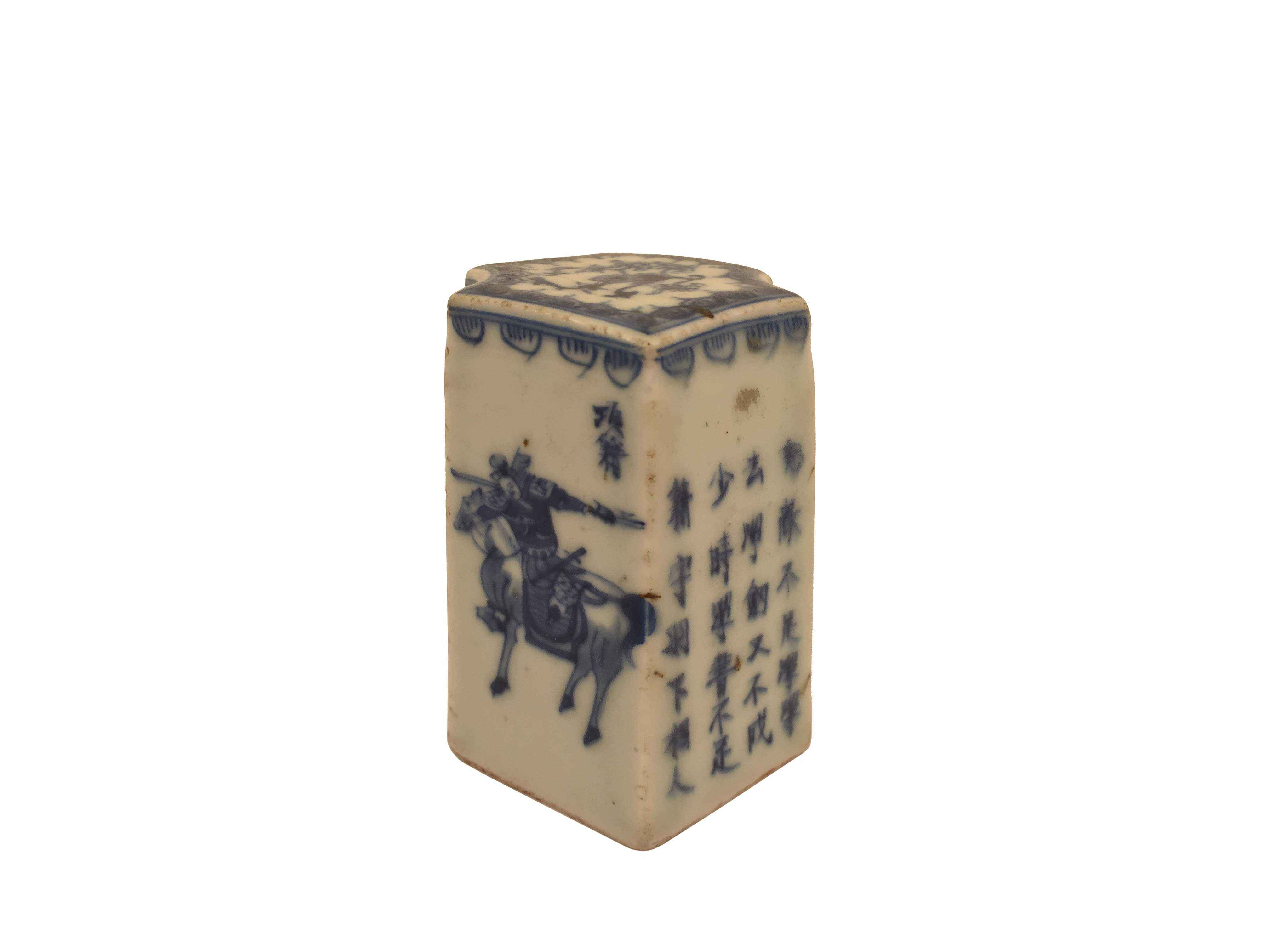 CHINESE PORCELAIN SEAL by    - Masterpiece Online
