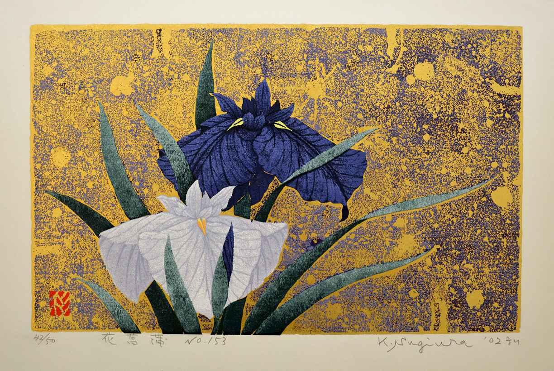 Iris No.153 by  Kazutoshi Sugiura - Masterpiece Online