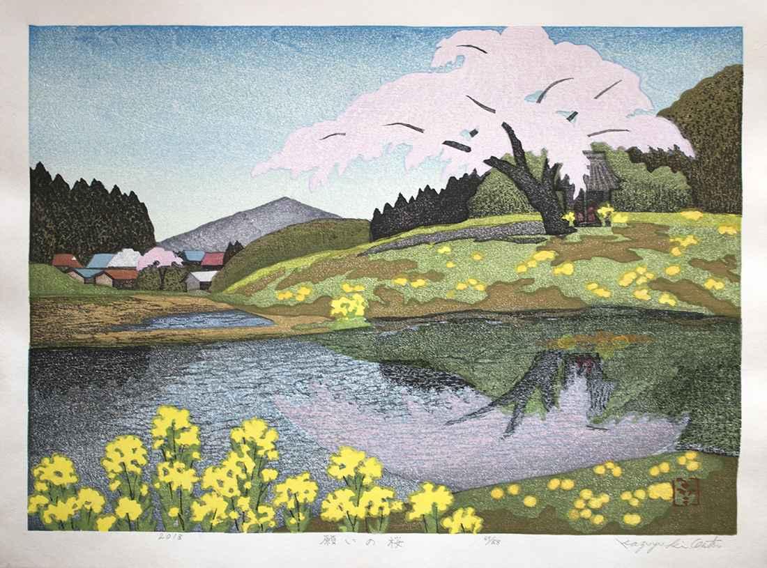A Cherry Tree by  Kazuyuki Otsu - Masterpiece Online