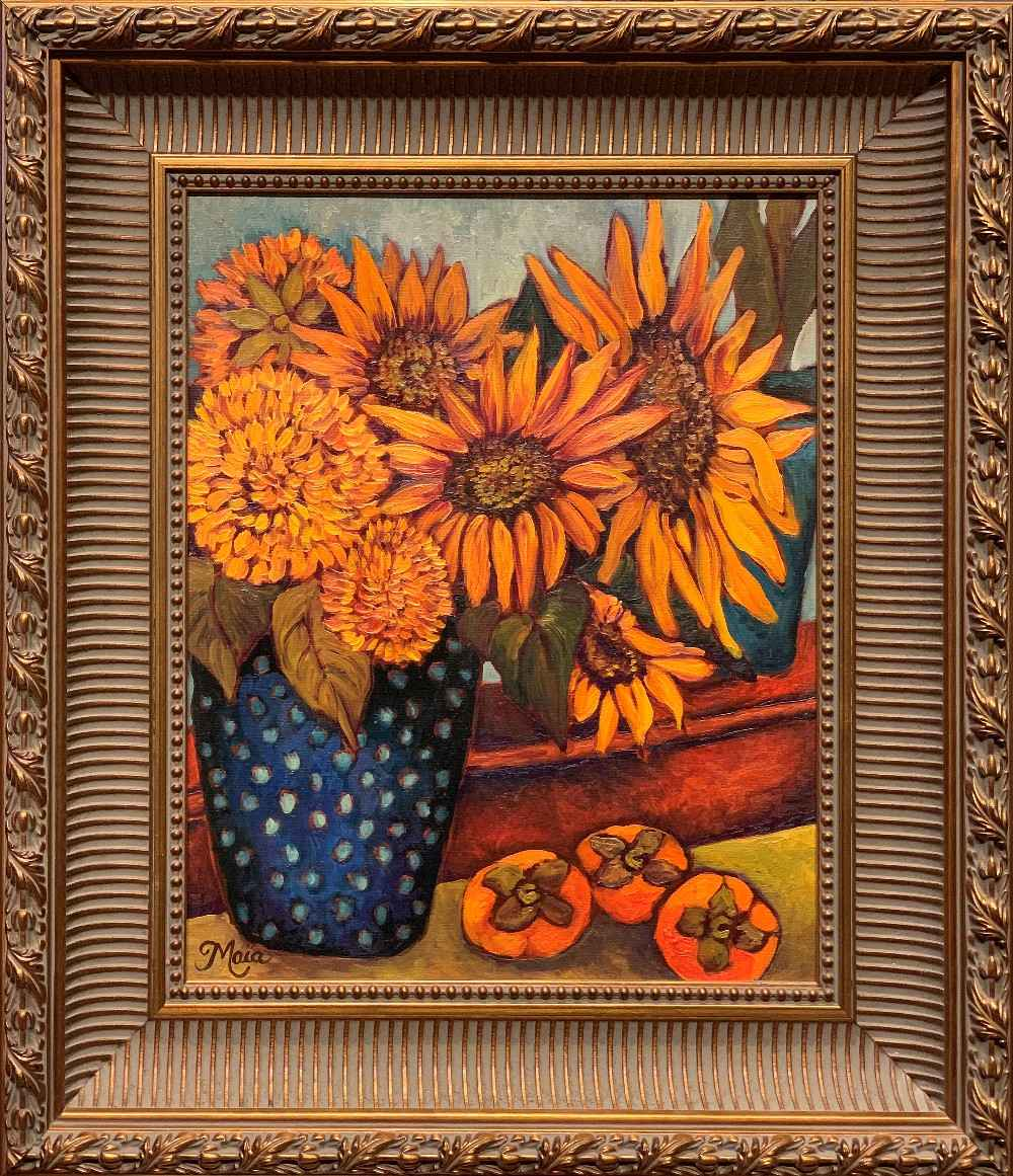 Les Tournesols represented by  by  Maia Leisz