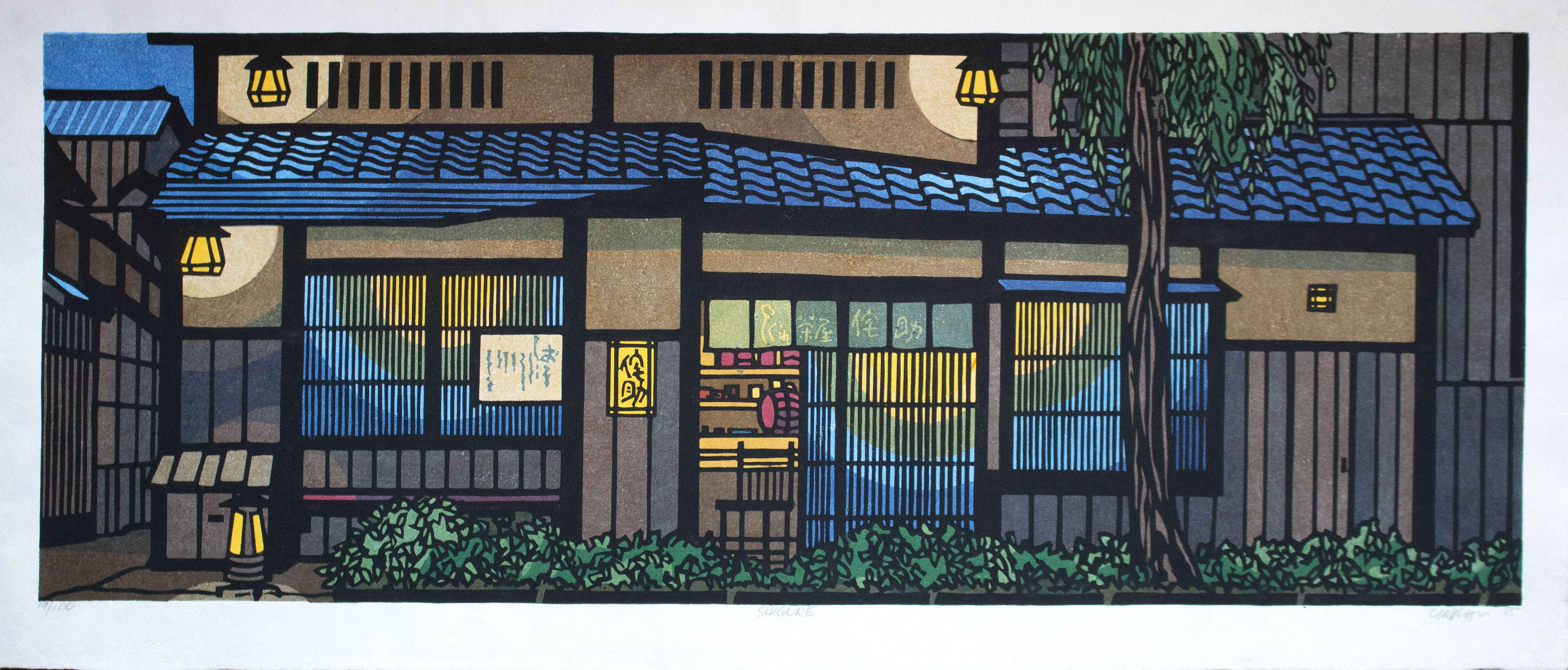 Shigure by  Clifton Karhu - Masterpiece Online