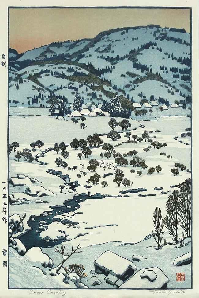 Snow Country by  Toshi Yoshida - Masterpiece Online