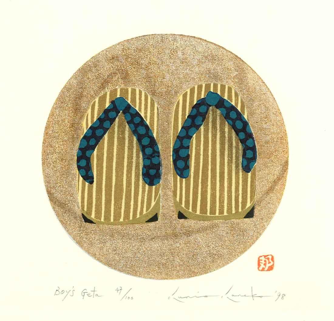 Boy's Geta by  Kunio Kaneko - Masterpiece Online