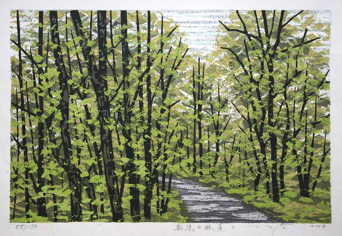 Path in the Forest wi... by  Fumio Fujita - Masterpiece Online