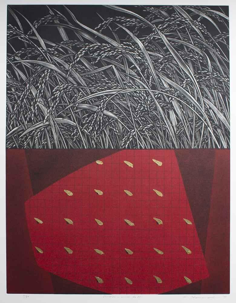 Division Work No.88 by  Katsunori Hamanishi - Masterpiece Online