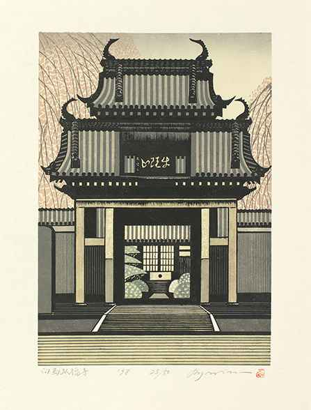 Gokokuji Temple at Ot... by  Rey Morimura - Masterpiece Online