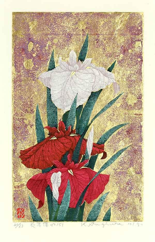 Wild Iris No.151 by  Kazutoshi Sugiura - Masterpiece Online