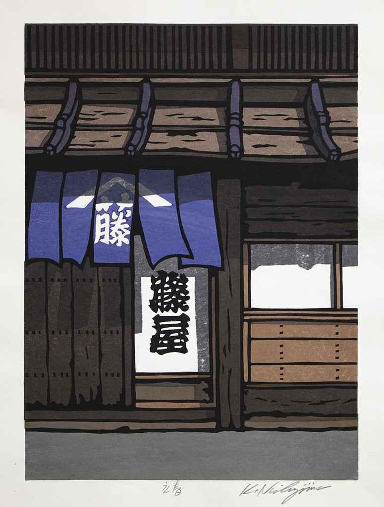 Risshun by  Katsuyuki Nishijima - Masterpiece Online
