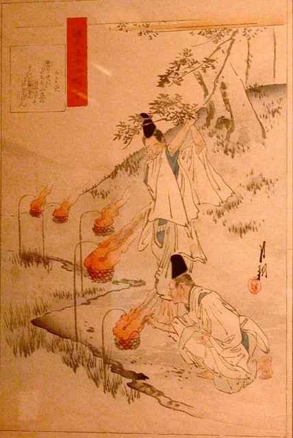 Tales of Genji  _27 by  Gekko Ogata - Masterpiece Online