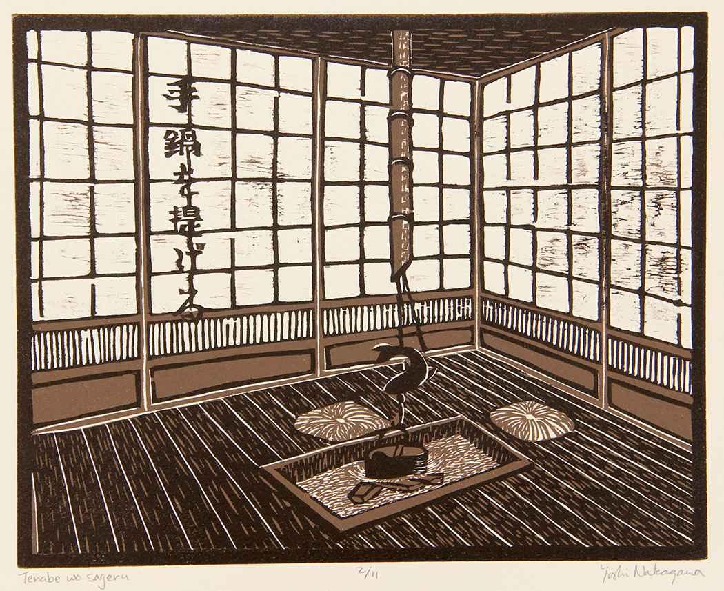 Tenabe Wo Sageru by  Yoshi Nakagawa - Masterpiece Online