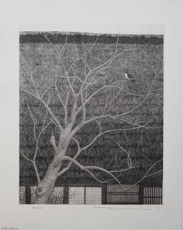 Roofs of Hida No.6 by  Ryohei Tanaka - Masterpiece Online