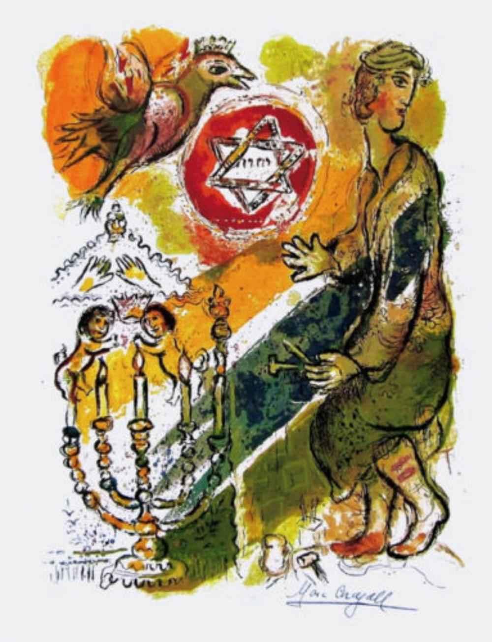 Exodus: Bezeleel &  G... by  Marc Chagall - Masterpiece Online