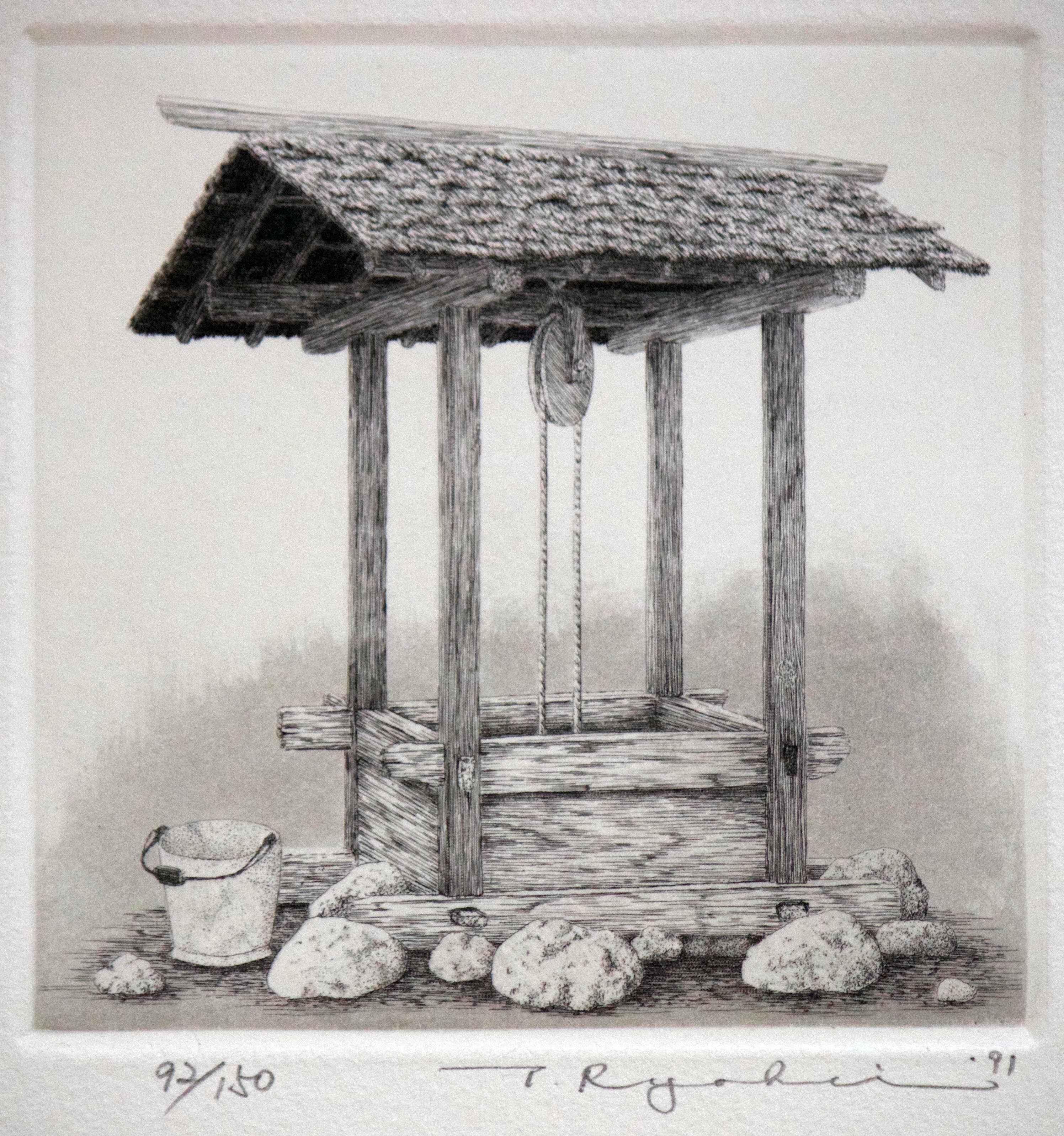Well No. 1 by  Ryohei Tanaka - Masterpiece Online