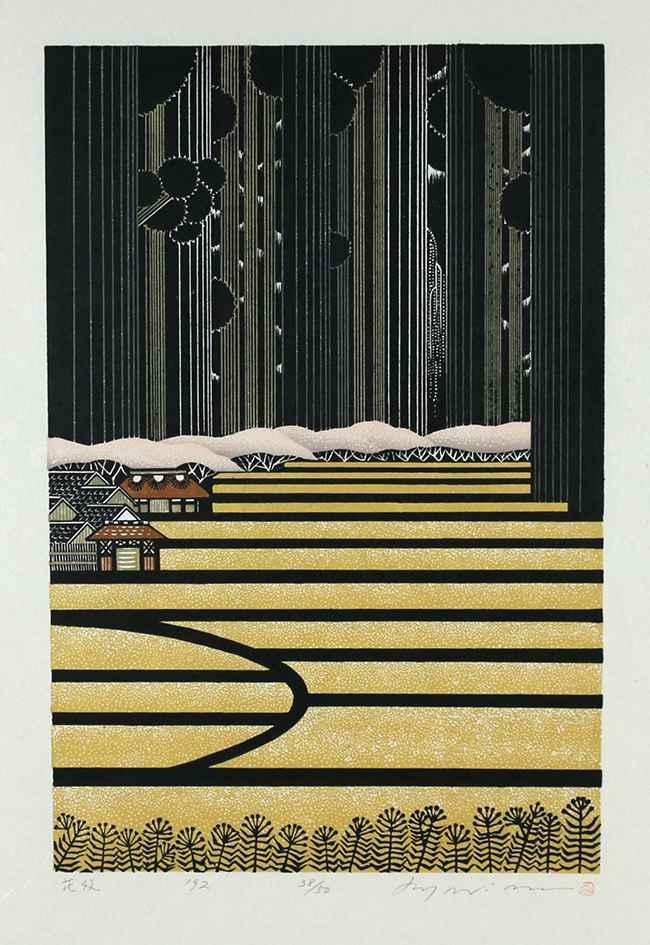 Hanadan by  Rey Morimura - Masterpiece Online