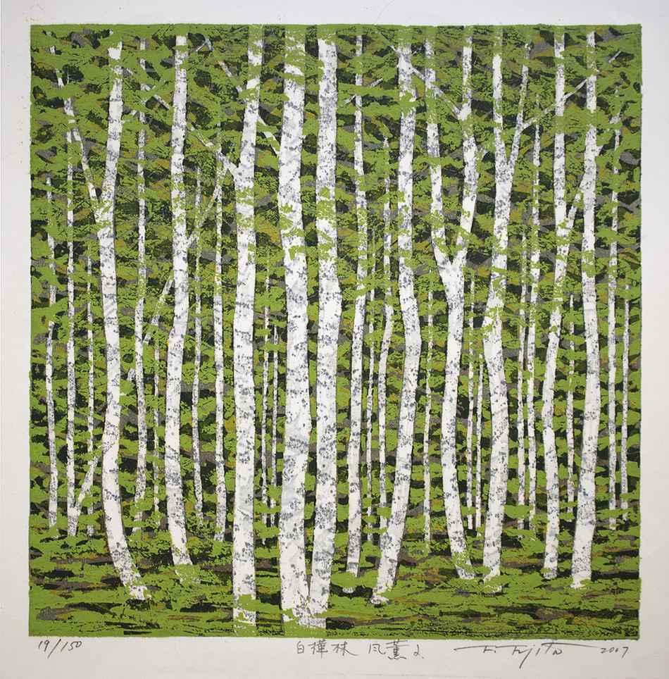 Forest of White Birch... by  Fumio Fujita - Masterpiece Online