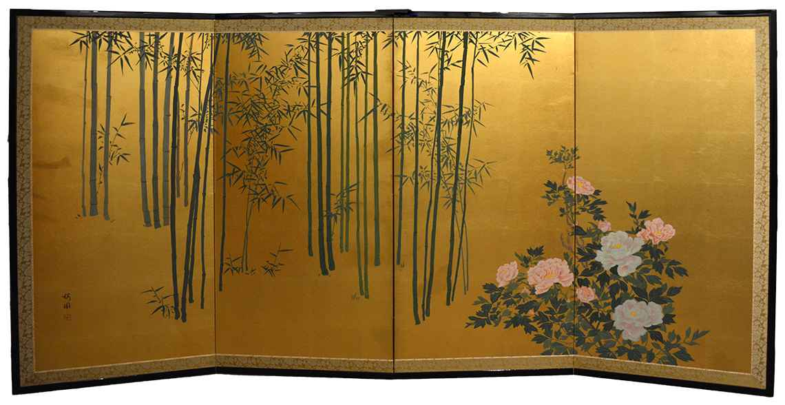 Bamboo & Peony Tree by  Oh-en Tanaka - Masterpiece Online