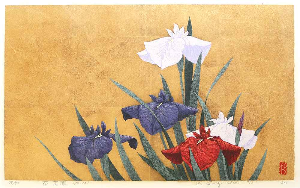 Wild Iris No.101 by  Kazutoshi Sugiura - Masterpiece Online