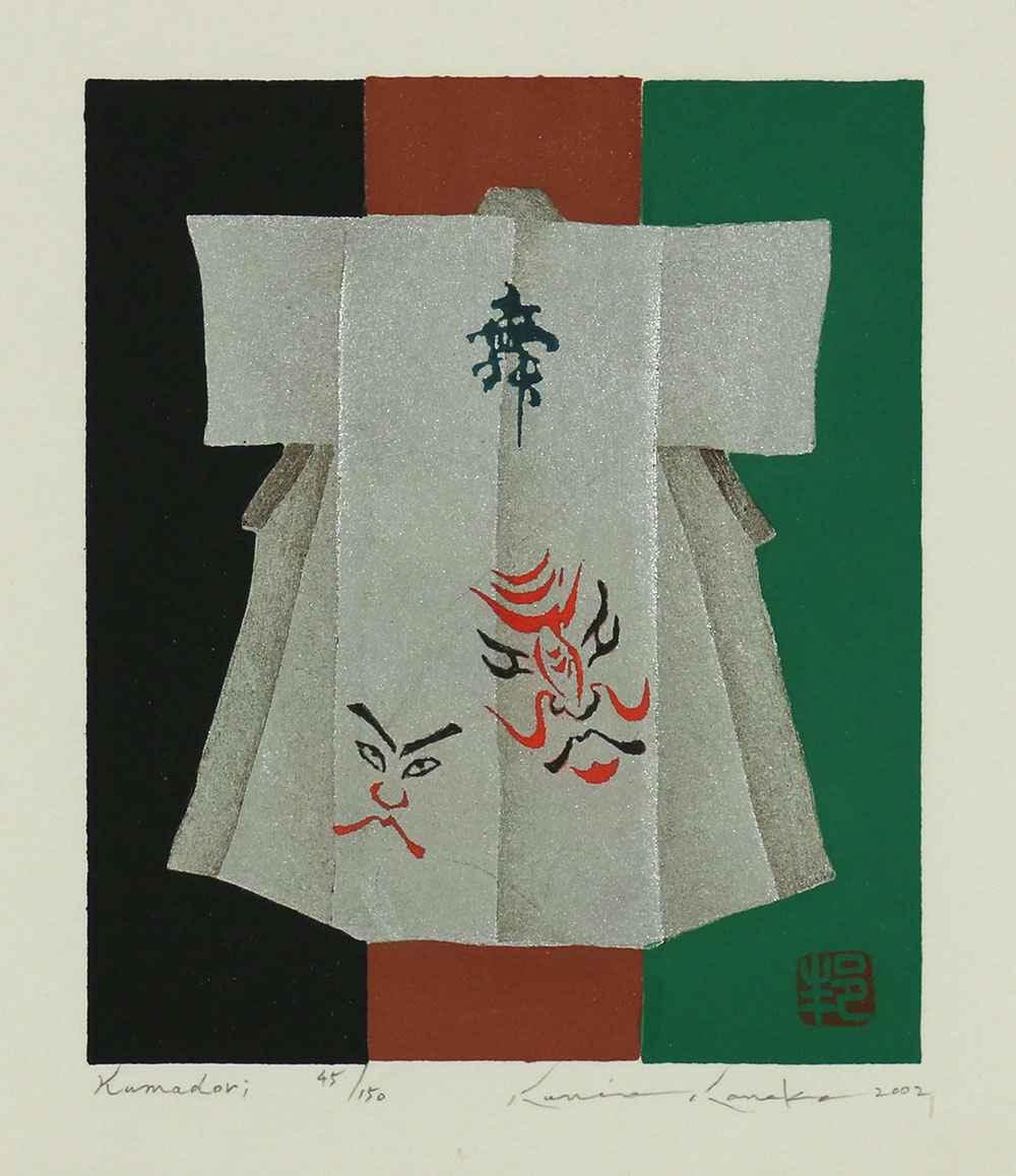 Kumadori by  Kunio Kaneko - Masterpiece Online