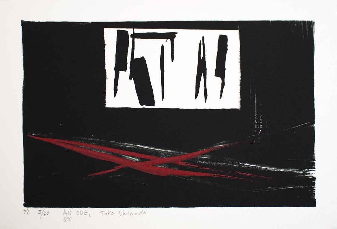 An Ode L by  Toko Shinoda - Masterpiece Online