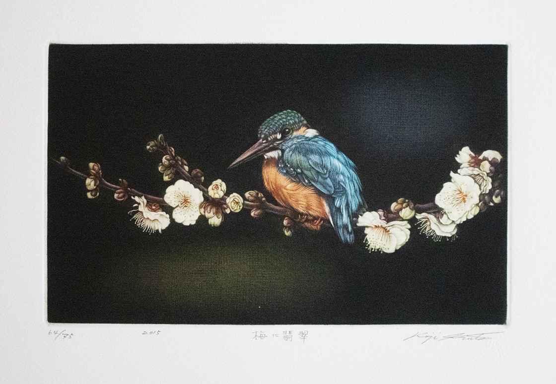 Plum and Kingfisher by  Koji Ikuta - Masterpiece Online