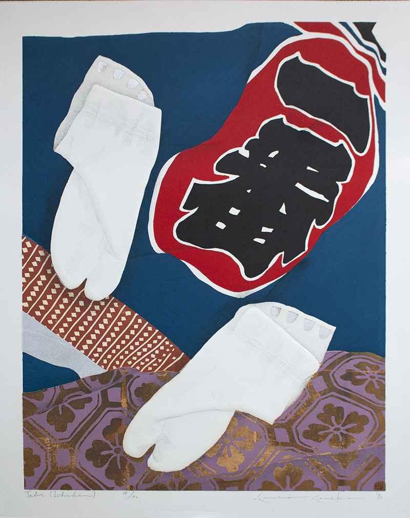 Tabi (Ichiban) by  Kunio Kaneko - Masterpiece Online