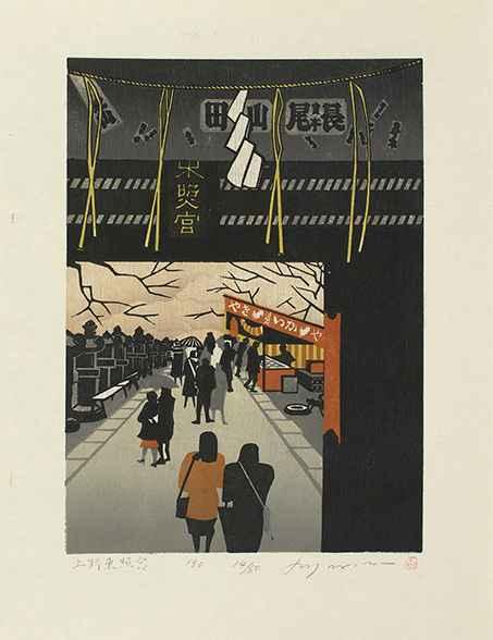 Ueno Toshougu by  Rey Morimura - Masterpiece Online