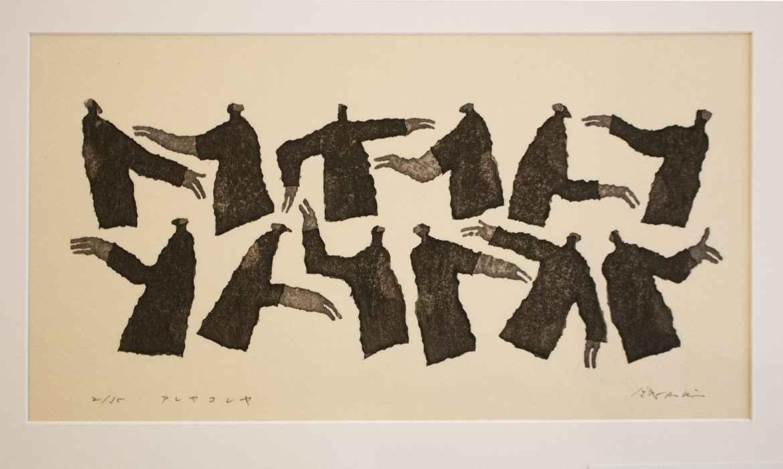 Areya Koreya by  Tetsuo Aoki - Masterpiece Online