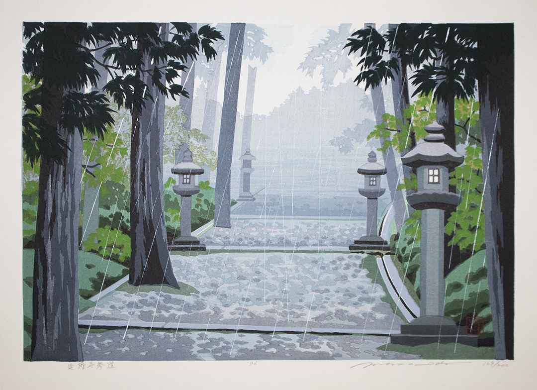 Approach to Enryaku-ji by  Masao Ido - Masterpiece Online