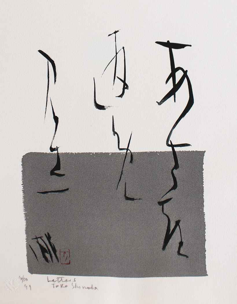 Letters by  Toko Shinoda - Masterpiece Online