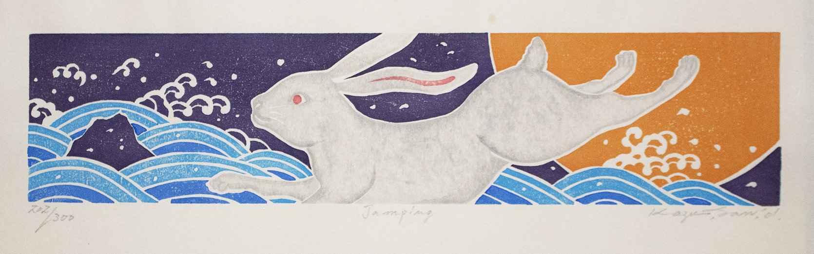 Jamping by  Kazuhiko Sanmonji - Masterpiece Online