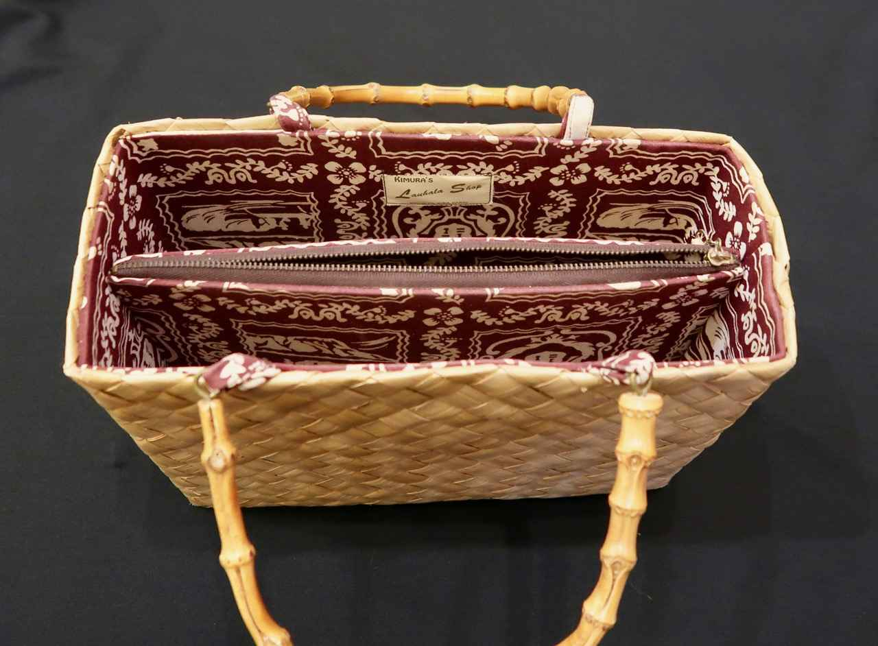 Kimura Lauhala Woven ... by   Unknown - Masterpiece Online