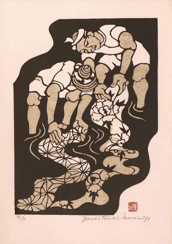 Yuzen Dyeing by  Yoshitoshi Mori - Masterpiece Online
