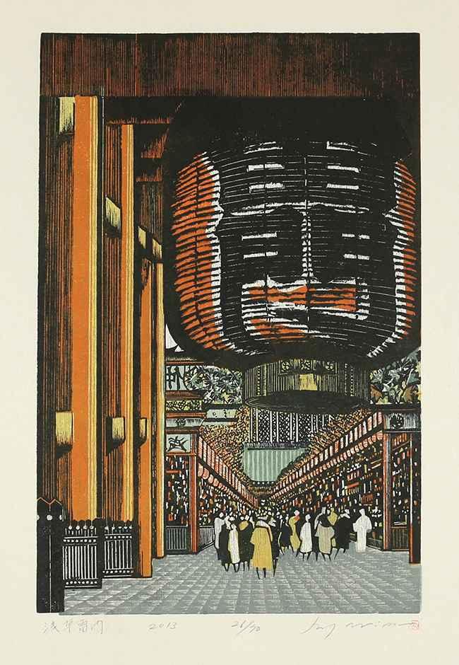 Asakusa Kaminarimon by  Rey Morimura - Masterpiece Online